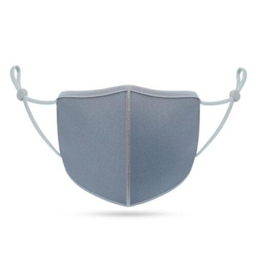 Grey Face Mask photo on white background